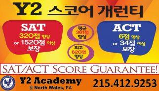 Y2 Academy-K