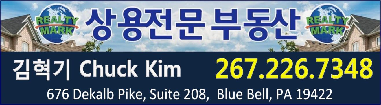 김혁기-1