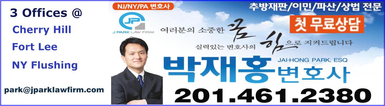 박재홍-1