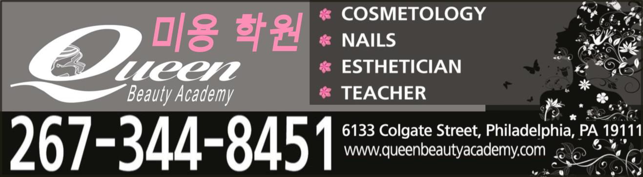 Queen Academy-1