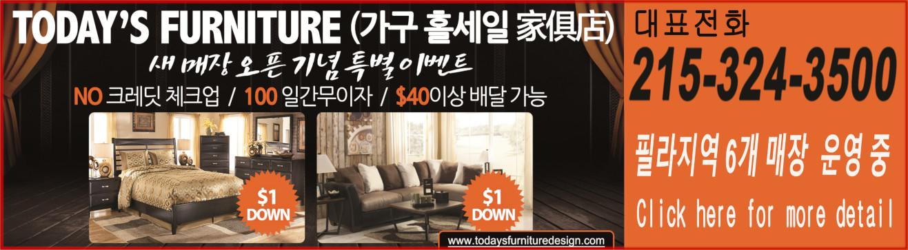 Todays furniture-1