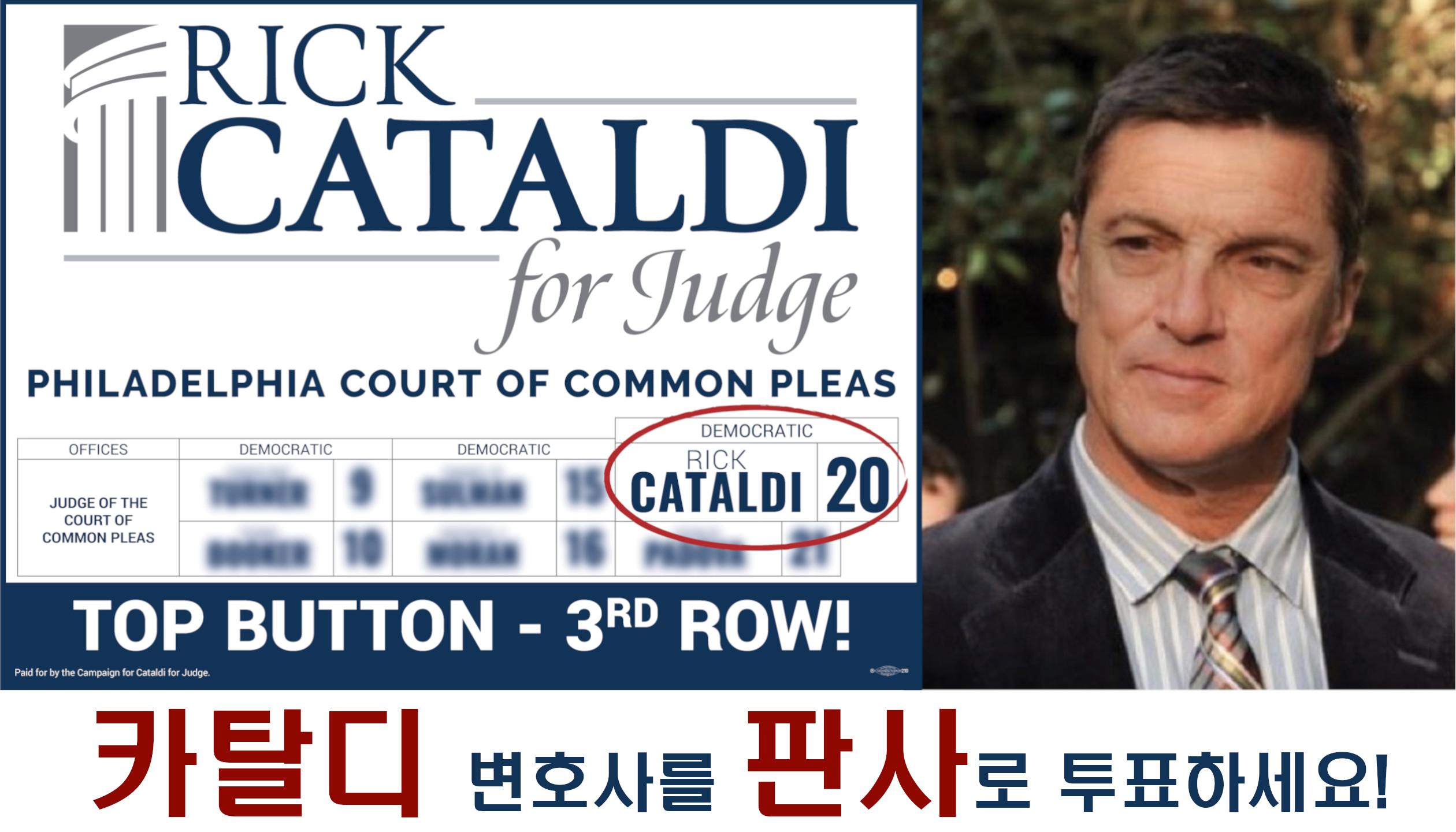 Cataldi-Campaign
