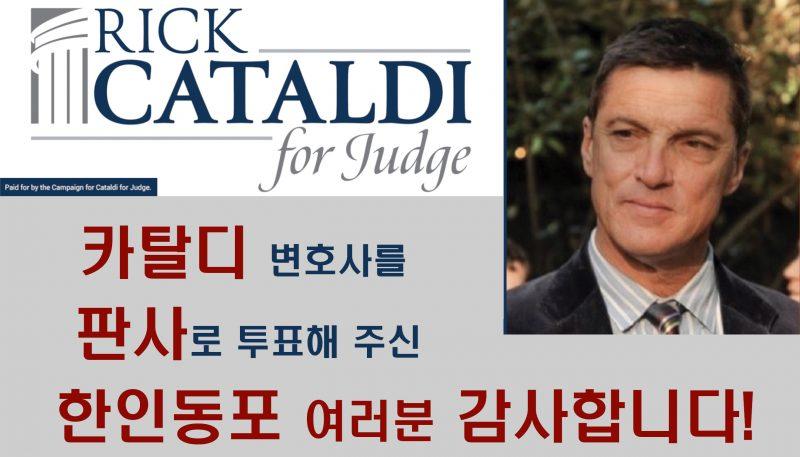 Cataldi-Campaign-1